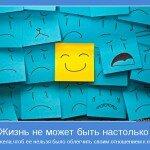 10 шагов к позитивному образу жизни