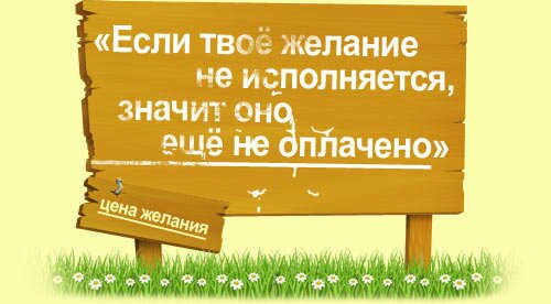 Весна приходит вместе с кофе поутру! - Страница 2 Shop