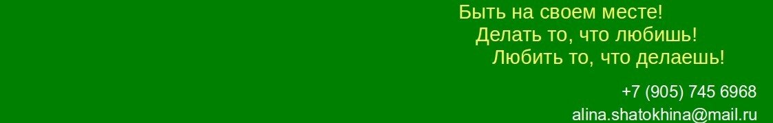 Планета Коучинга